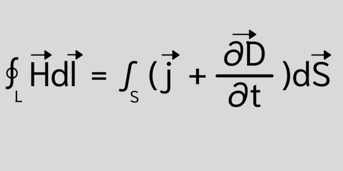 Четвёртое уравнение Максвелла в интегральной форме: ∮Hdl = ∫ (j +∂D/∂t)dS