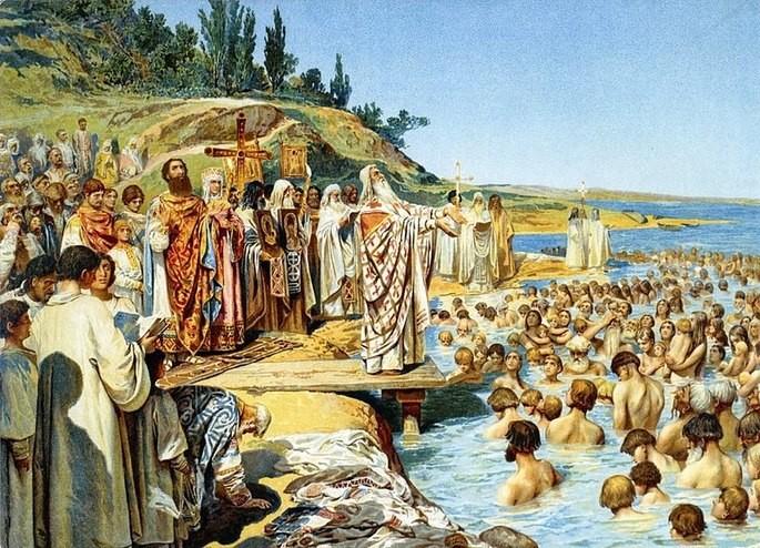 'Крещение Руси', художник К. В. Лебедев, XX в.