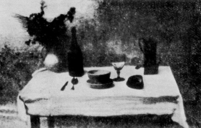 'Накрытый стол', Жозеф Нисефор Ньепс