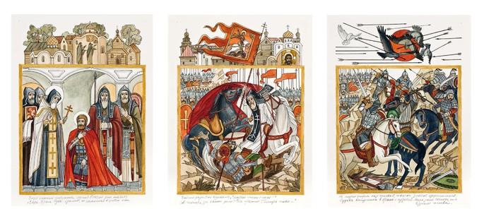 Дмитрий Донской получает благословение Сергия Радонежского, битва Пересвета и Челубея, Куликовская битва