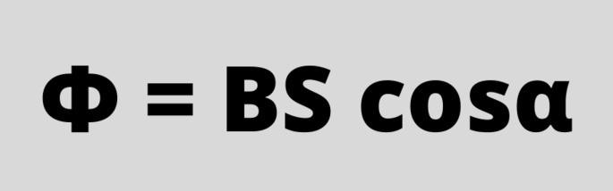 Формулы вычисления магнитной индукции Ф = BS cosα