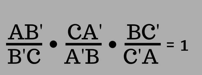 Теорема Чевы равенство