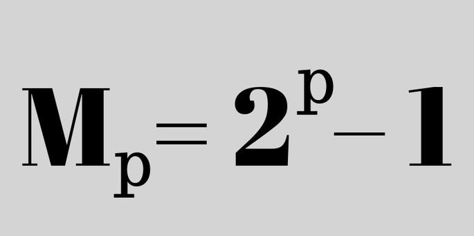 число Мерсенна формула, 2 в степени p минус 1
