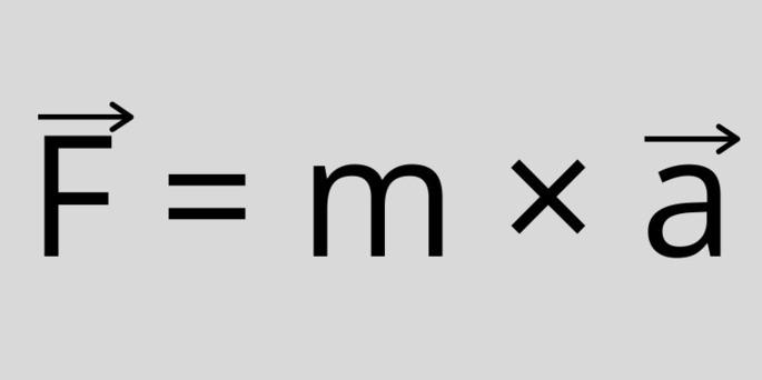 Пример использования формулы Ньютона Второй закон Ньютона