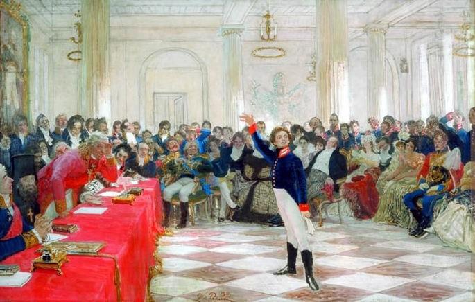 Картина И. Е. Репина, на которой изображен Пушкин на экзамене в Царском Селе 8 января 1815г