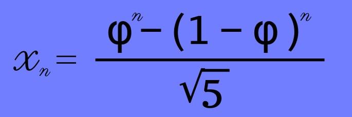 Использование золотого сечения для вычисления чисел Фибоначчи