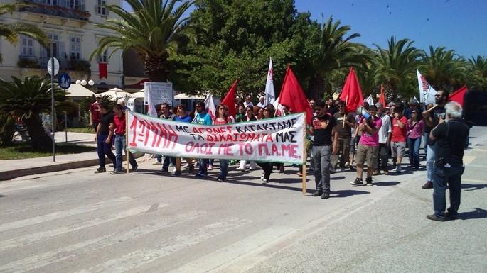 демонстрация 1 мая фото