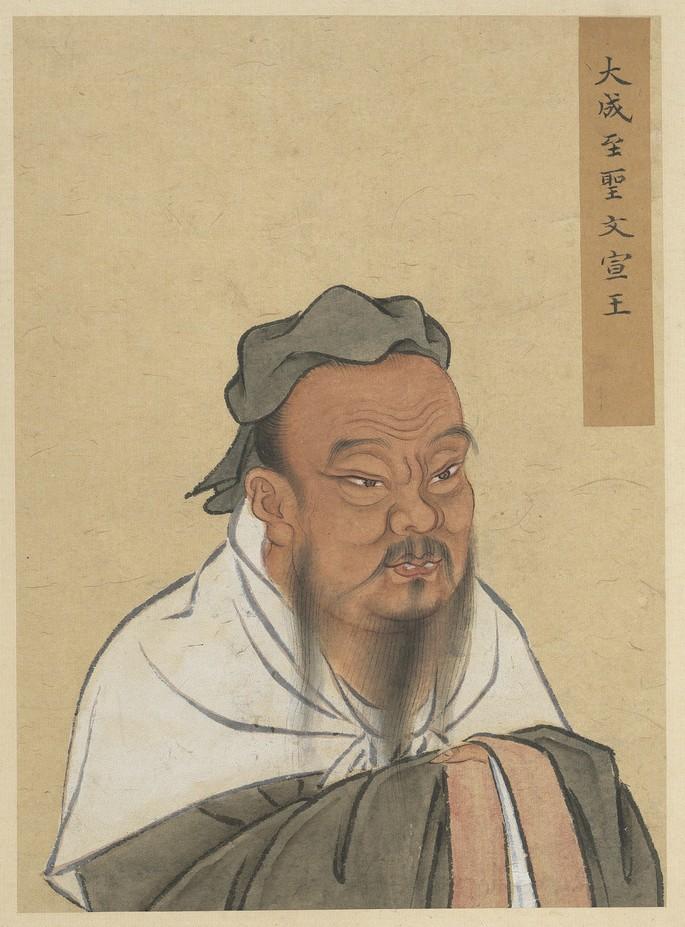 Портрет Конфуция