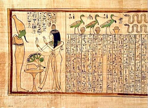 Древнеегипетская Книга мёртвых, 1040–945 гг. до н. э.