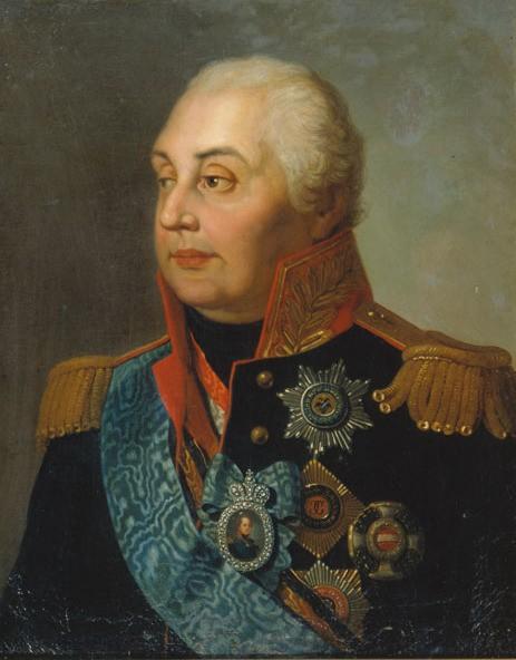 Портрет Михаила Илларионовича Кутузова