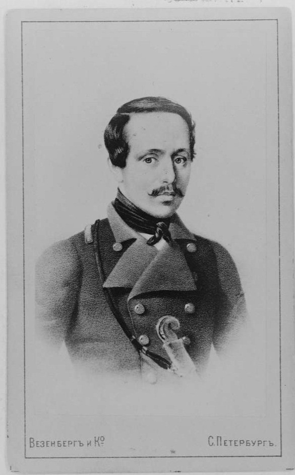 Михаил Юрьевич Лермонтов М. Ю. Лермонтов (1814–1841)