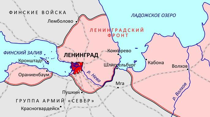 Схема линии фронта вокруг Ленинграда 21 сентября 1941 года