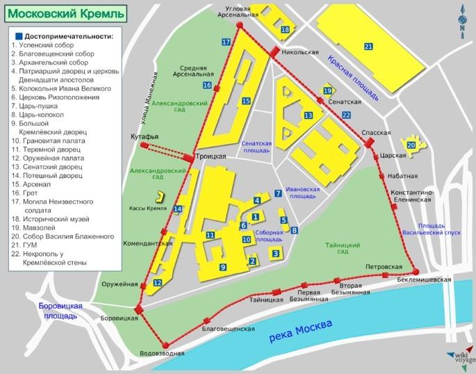 московский кремль схема