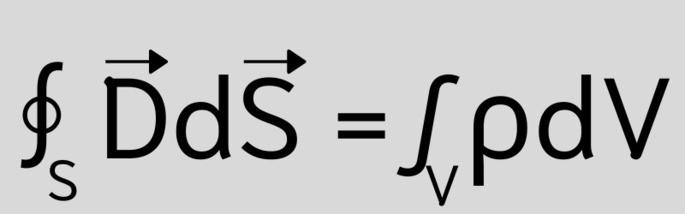 уравнение в интегральной форме: