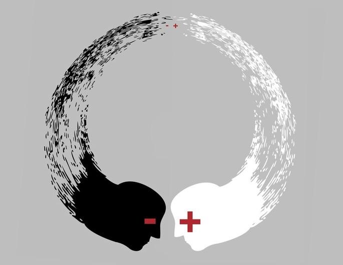 Когда две противоположности вместе образуют одно целое, они могут представлять дихотомию; изображение Джона Хейна, 2016 г.