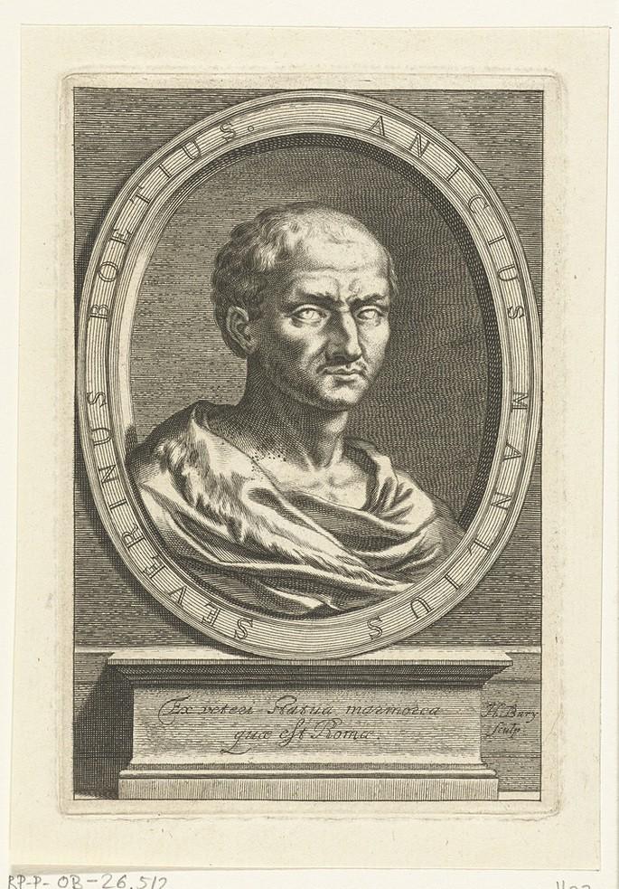 Боэций (ок. 480 – 524 гг.)