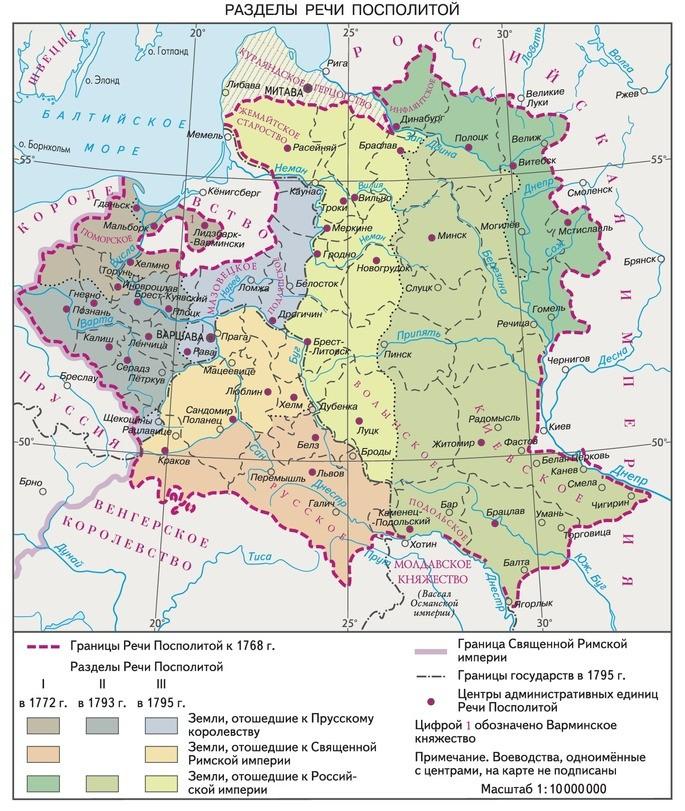 Речь Посполитая раздел, Карта Речи Посполитой на момент раздела