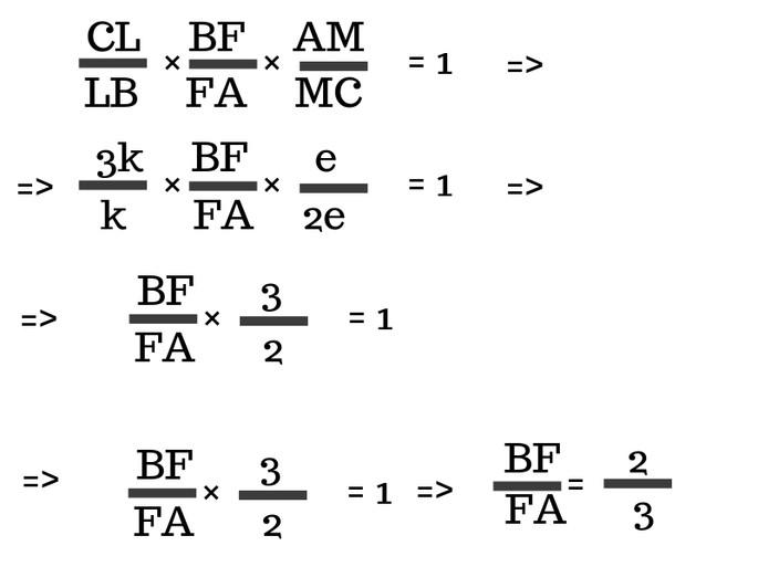 Теорема Менелая пример (задача с решением)