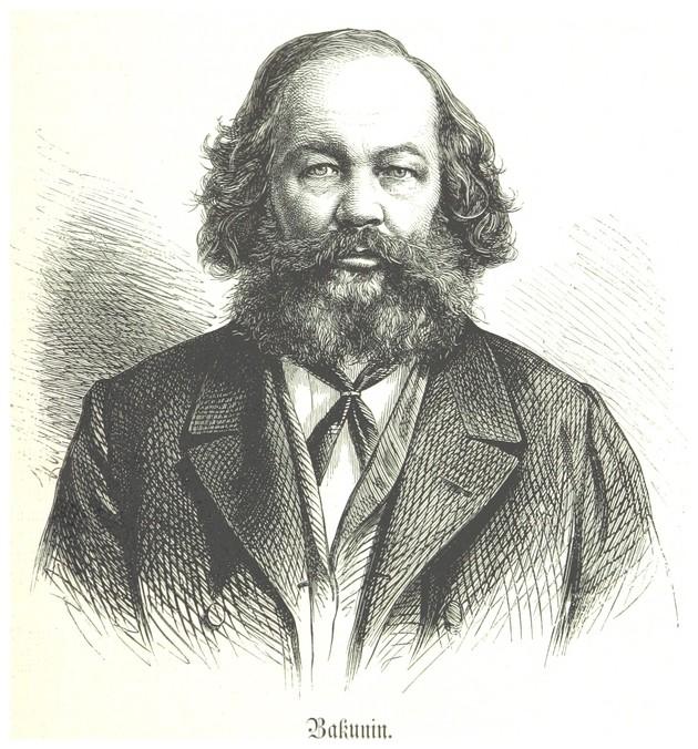 Михаил Александрович Бакунин (1814—1876)