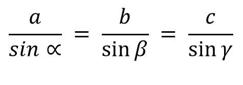 формула теоремы синусов a/sinα = b/sinβ = c/sinγ