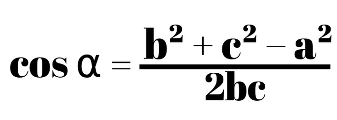 следствие теоремы косинусов