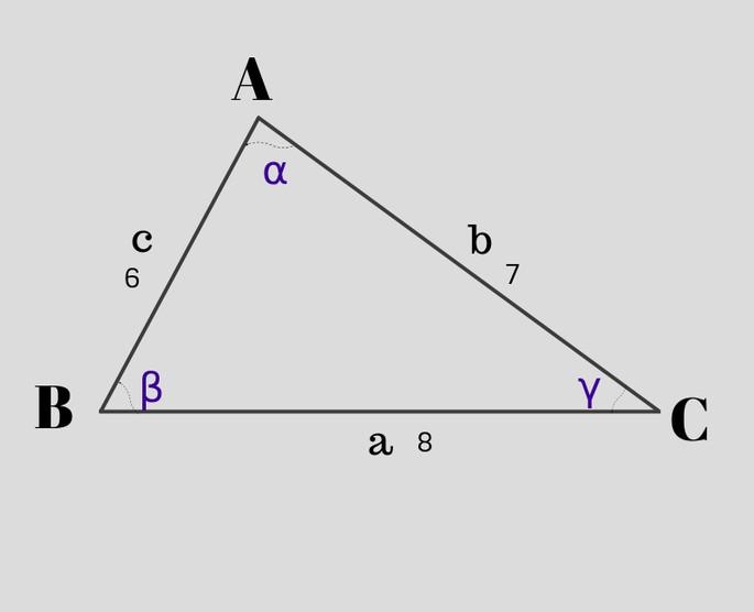 Теорема косинусов, Треугольник ABC, углы α, β, γ у соответствующих точек, стороны AB - 6см, AC - 7см, BC - 8см