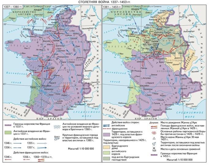 Столетняя война 1335-1453 схема с движением войск и территорией