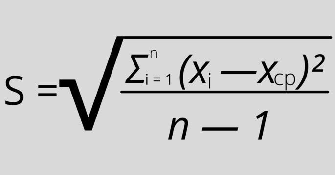 стандартное отклонение формула, среднее квадратичное отклонение формула, среднеквадратическое отклонение формула, среднее квадратическое отклонение формула