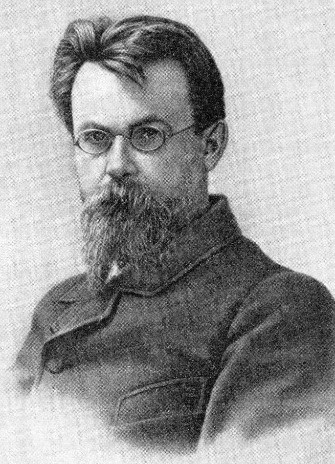 Учёный Владимир Иванович Вернадский (1863 – 1945)