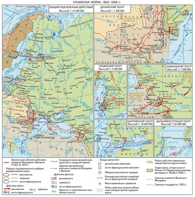 Схема сражений Крымской войны 1853-1856 на карте