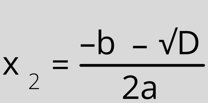 корни квадратного уравнения формула X1,2 = ((–b) ±√D)/(2×(a)) второй корень