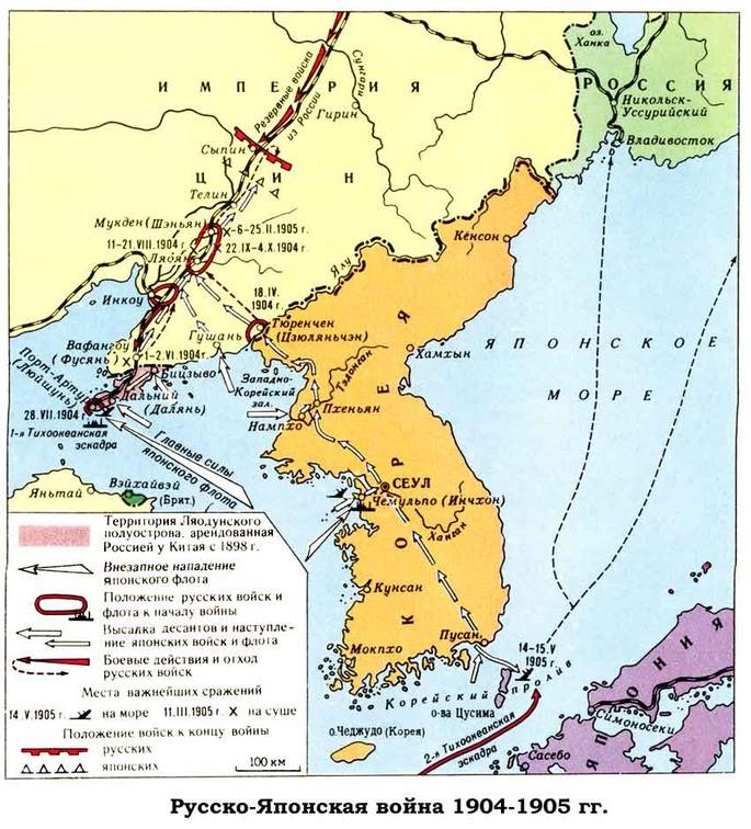 Карта основных сражений русско-японской войны 1904-1905